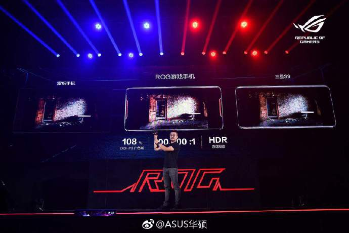ASUS ROG Phone China Launch