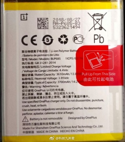 Alleged OnePlus 6T Battery