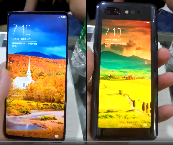 Nubia Z18s front and rear