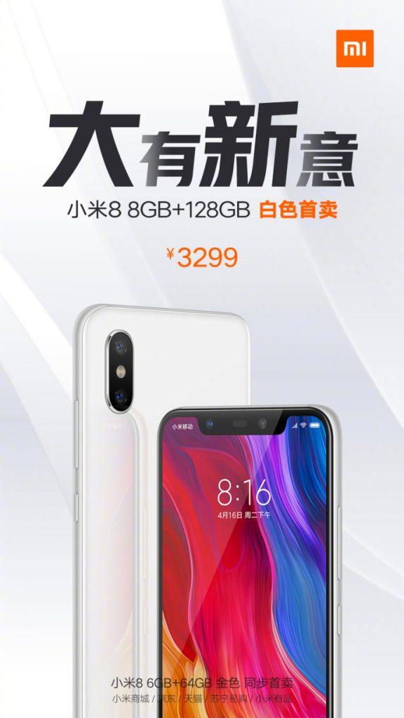 Xiaomi Mi 8 White Version