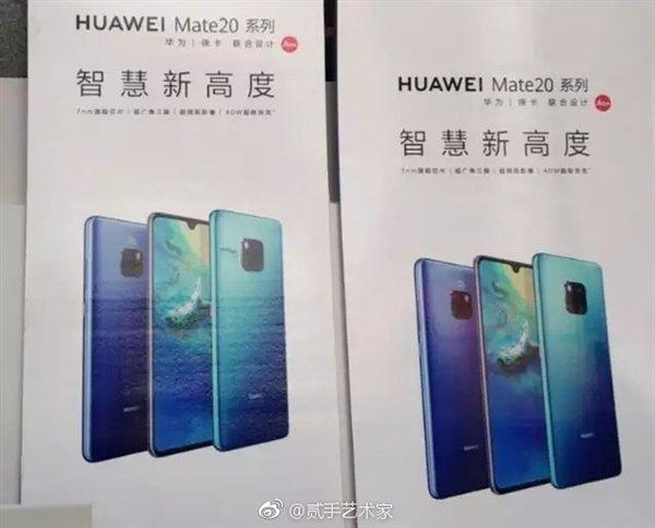 Huawei Mate 20 series poster
