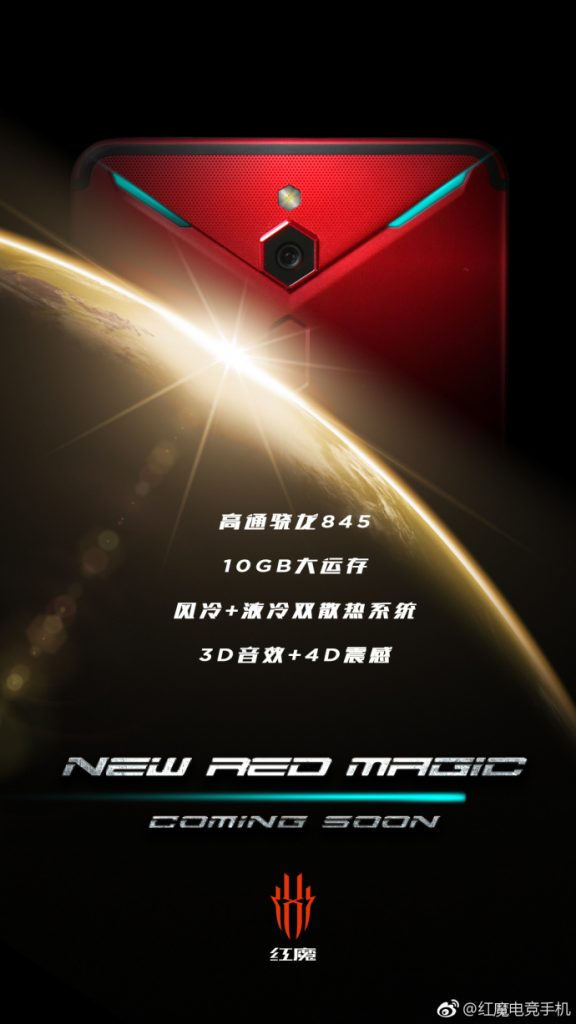Red Magic 2 gaming phone key features