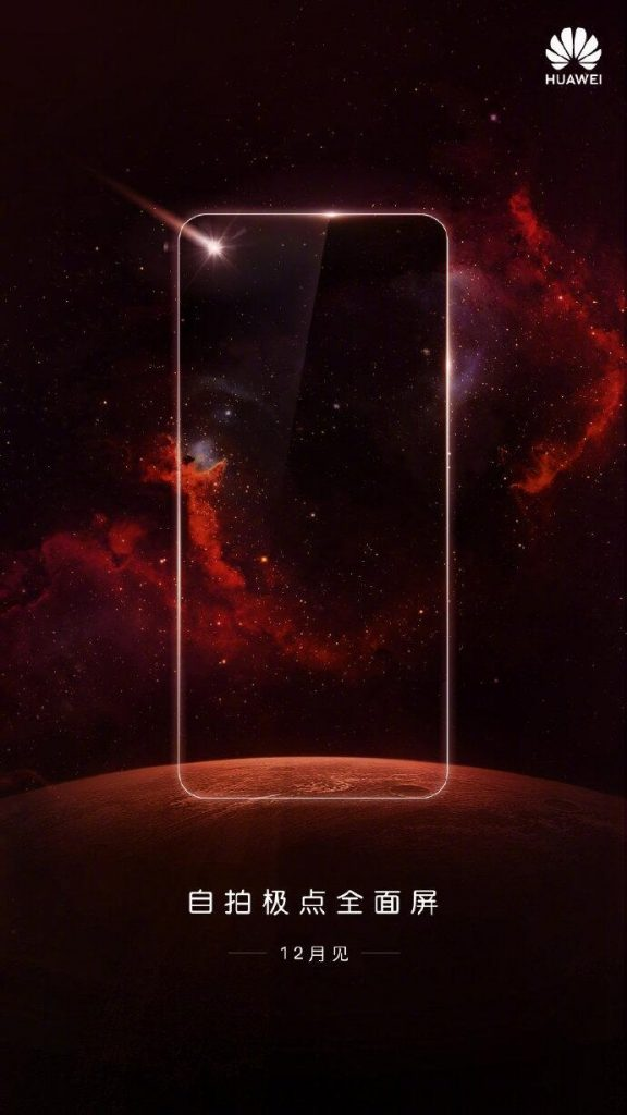 Alleged Huawei Nova 3S poster