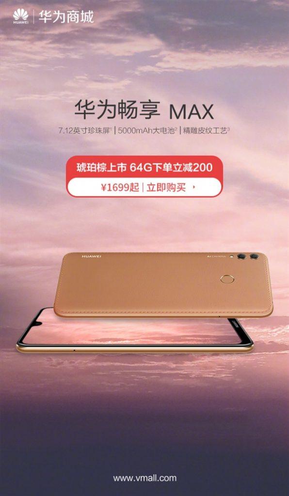 Huawei Enjoy Max Amber Brown