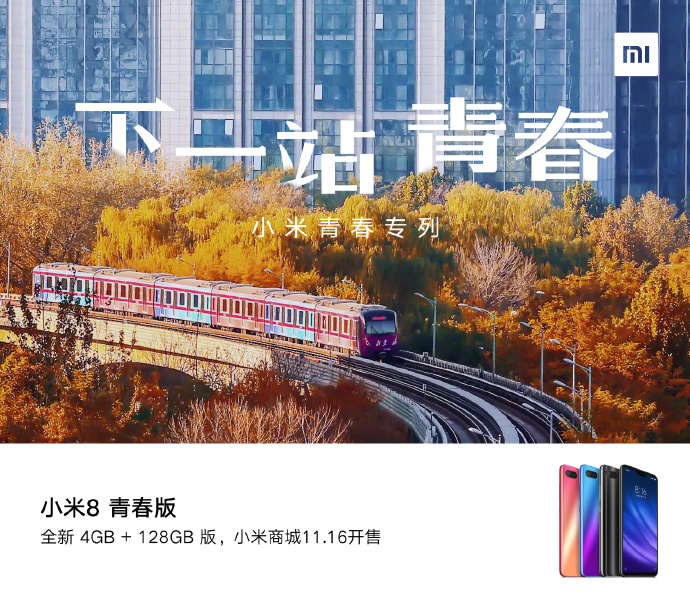 Xiaomi Mi 8 LIte 4 GB RAM and 128 GB storage