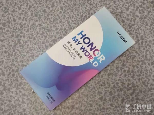 Honor V20 invite CNMO