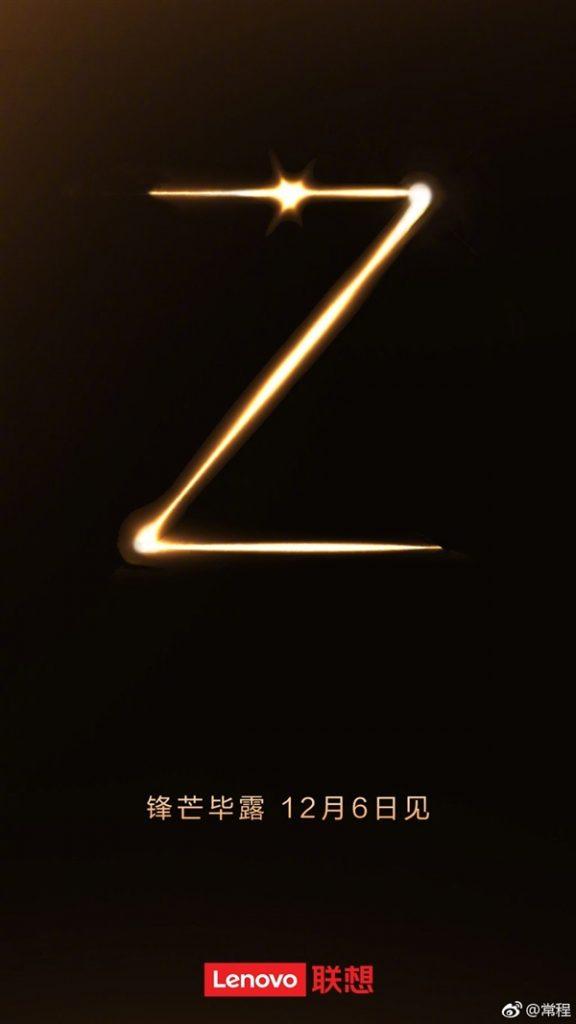 Lenovo-Z5s-December-6-Launch-Date