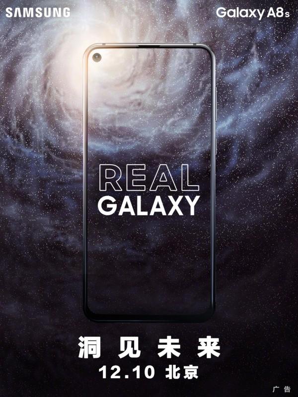 Samsung Galaxy A8s Decembber 10 Launch Date