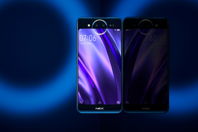 Vivo NEX 2 Press Renders 7
