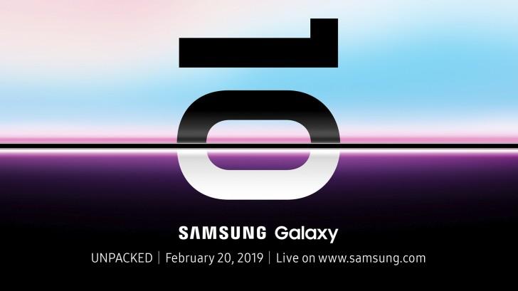Samsung Galaxy S10 february 20 launch date
