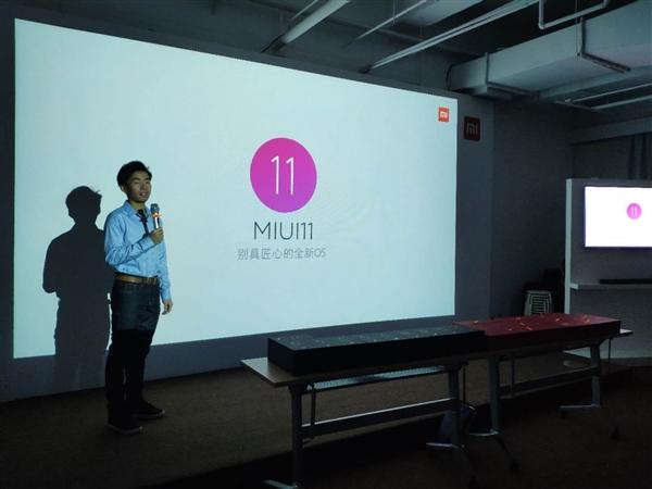 Xiaomi MIUI 11 beigns