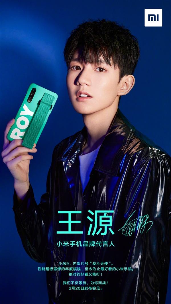 Xiaomi Mi 9 Press Invite