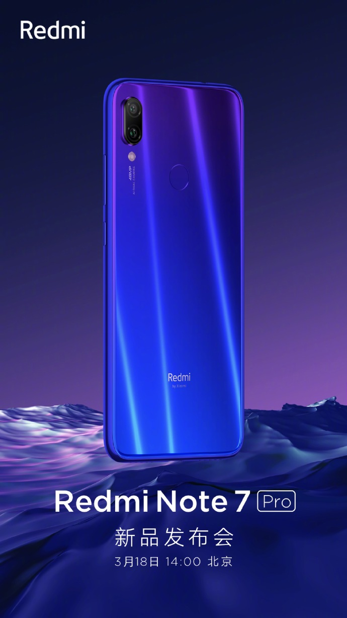 Redmi Note 7 Pro Launch Date for China