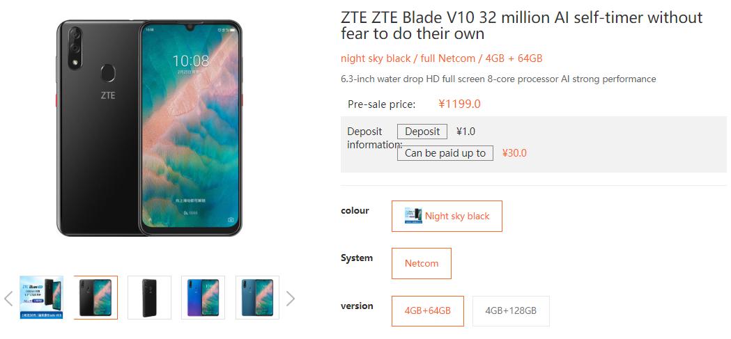 ZTE Blade V10 official listing