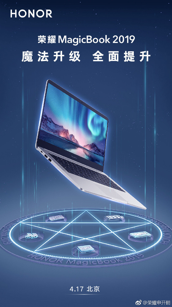 Honor MagicBook 2019 April 17 Launch
