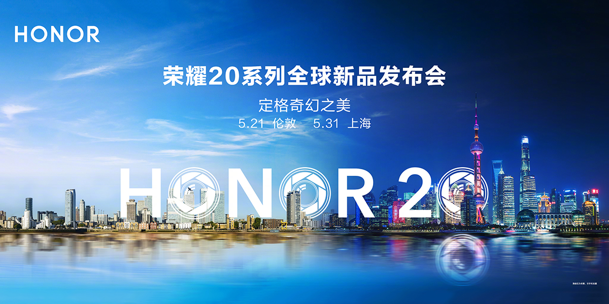 Honor 20 launch event