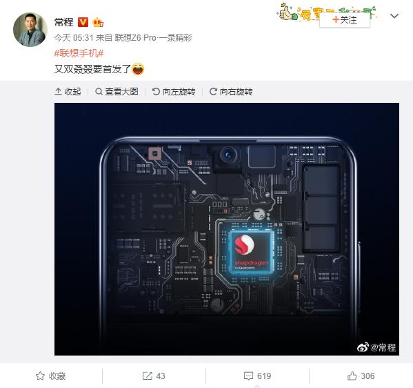 Lenovo Z6 Lite Snapdragon 730