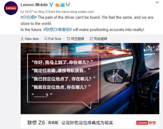 Lenovo Z6 Youth Edition teaser
