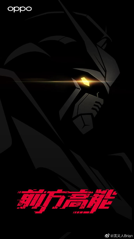 OPPO K3 Gundam Edition