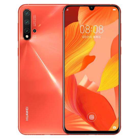 Huawei Nova 5 Render