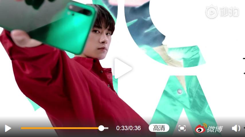 Huawei Nova 5 Promotional Video