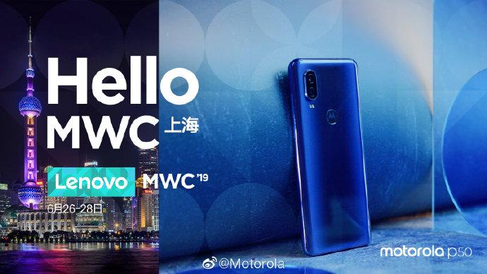 Motorola P50 MWC Shanghai 2019 launch