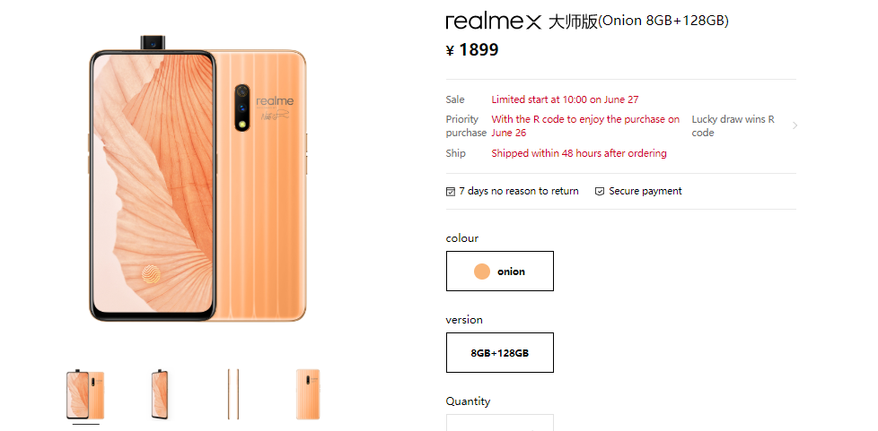 Realme X Master Edition Reservations