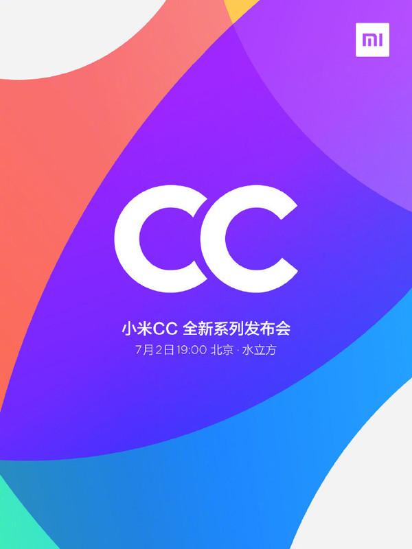 Xiaomi Mi CC launch event