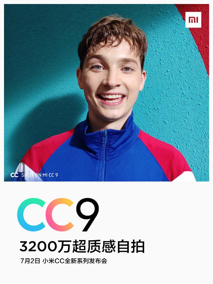 Xiaomi Mi CC 9 Teaser