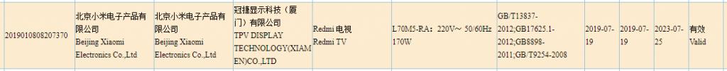 Redmi TV 3C certified
