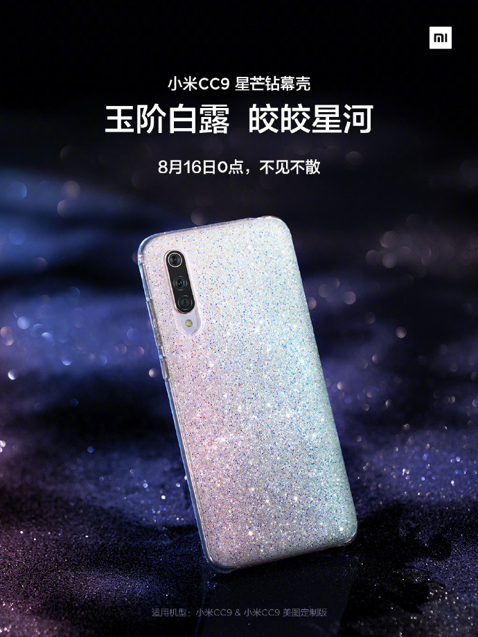 Xiaomi Mi CC9 Star Diamond in China