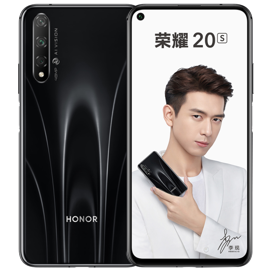 Honor 20S Feather Dish Black