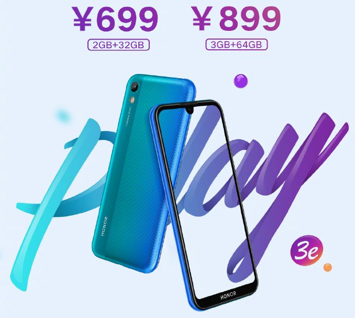 Honor Play 3e Pricing