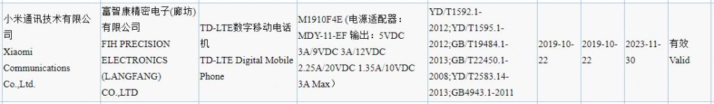 Xiaomi M1910F4E 3C