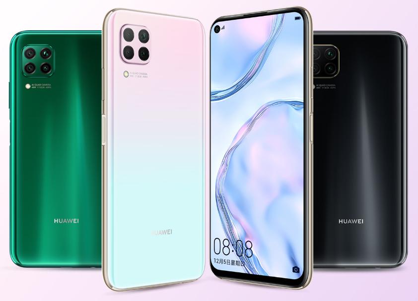 Huawei Nova 6 SE Colors