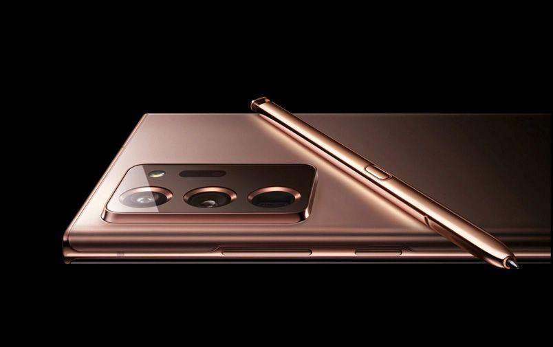 Mystic Bronze Samsung Galaxy Note 20 Ultra