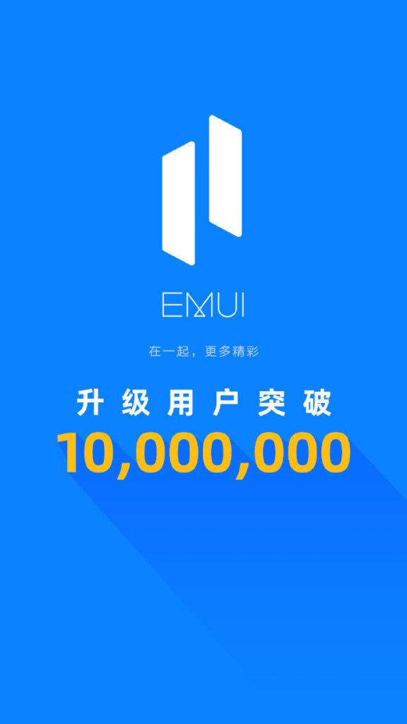 EMUI 11 Crosses 10 Million Users Globally