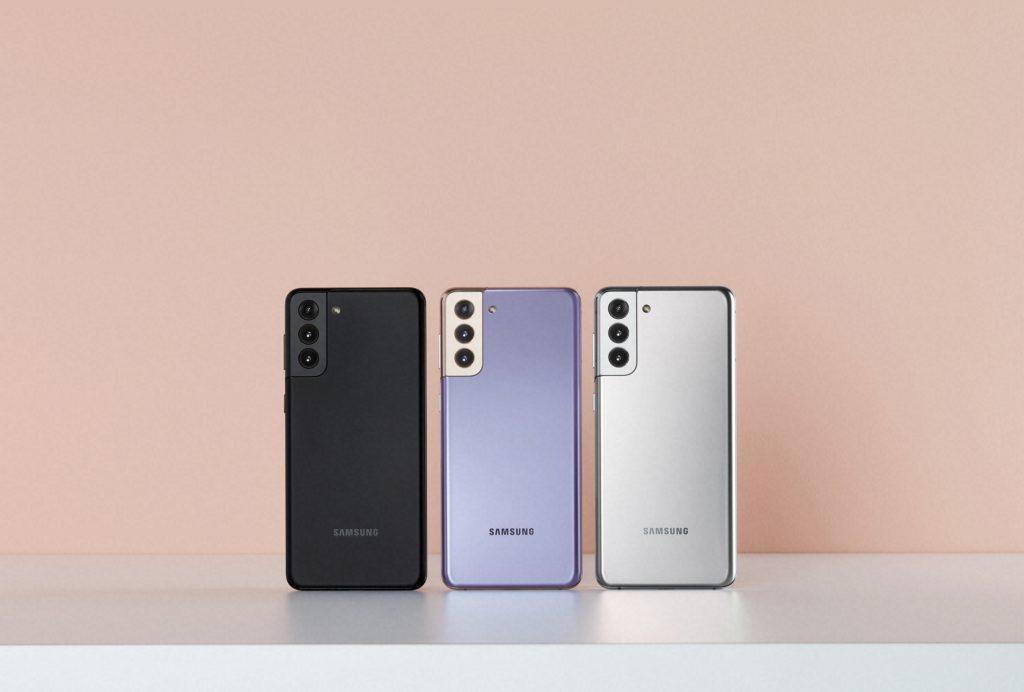 Samsung Galaxy S21 Plus Color Options