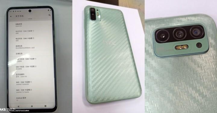 HTC Desire 21 Pro 5G live shots
