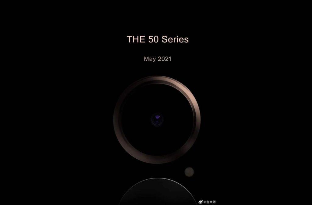 Honor 50 series launch leak