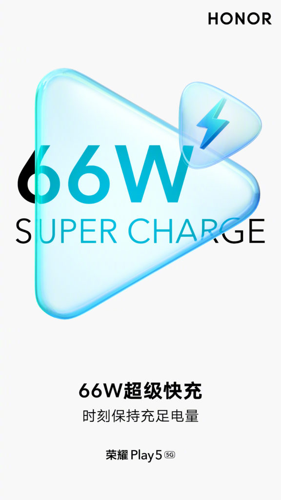 Honor Play 5 66W Fast-charging Support