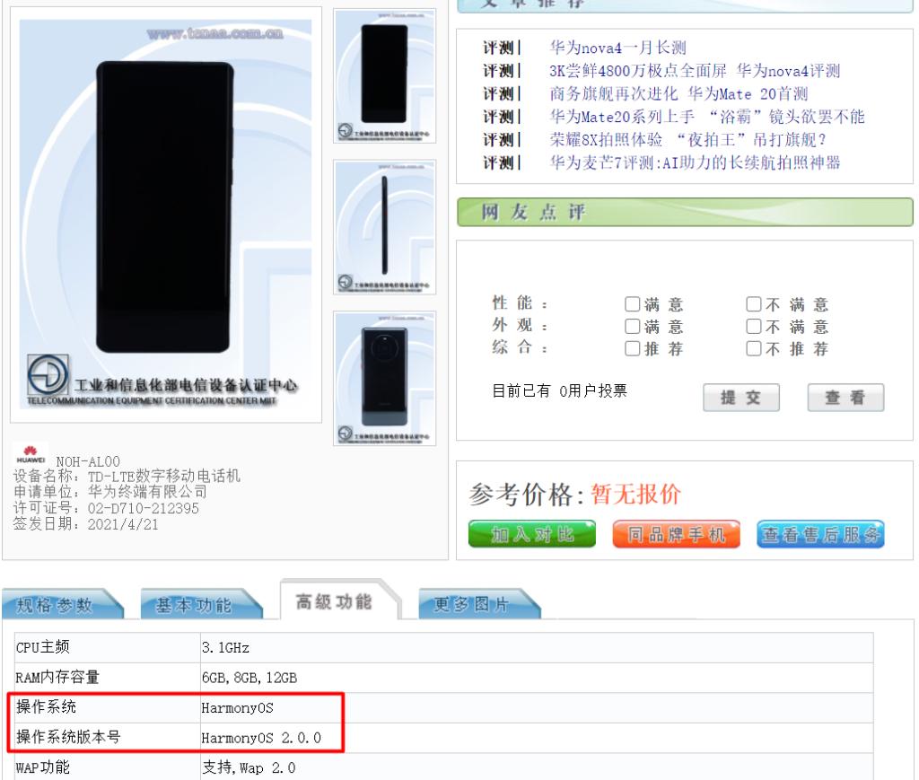 Huawei Mate 40 Pro 4G with HarmonyOS