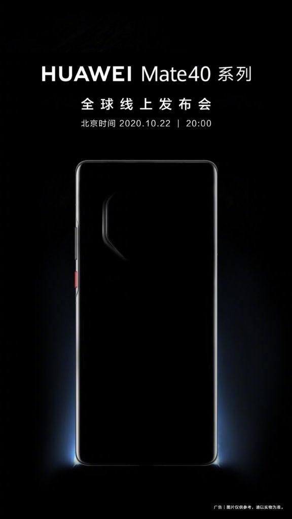Huawei Mate 40 rear design