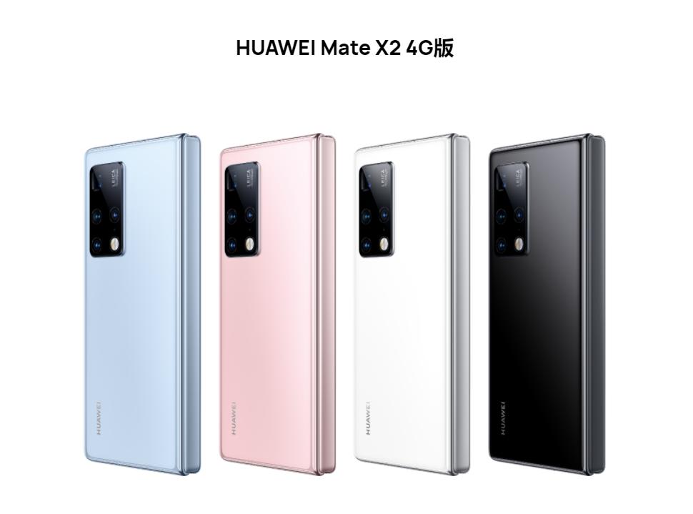 Huawei Mate X2 4G Render