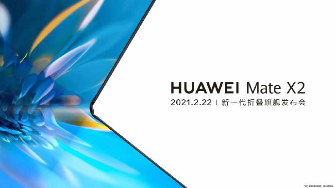 Huawei Mate X2 launch date