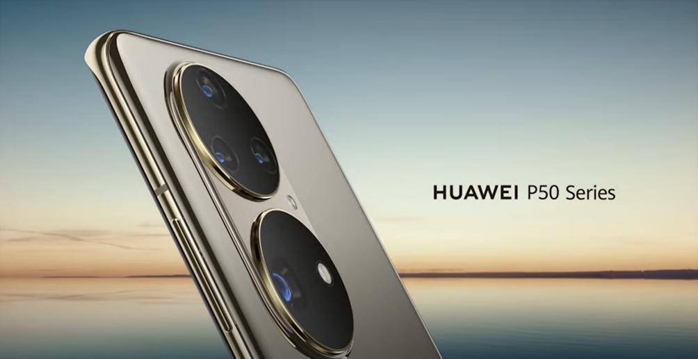 Huawei P50 Teaser -1
