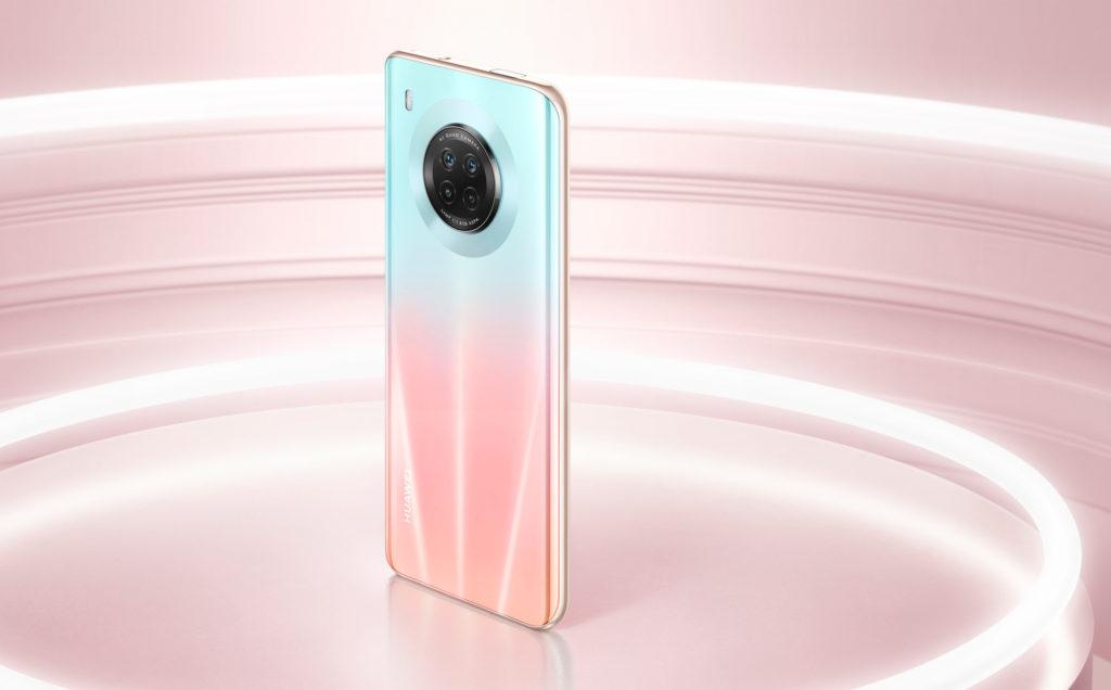 Huawei Y9a Sakura Pink