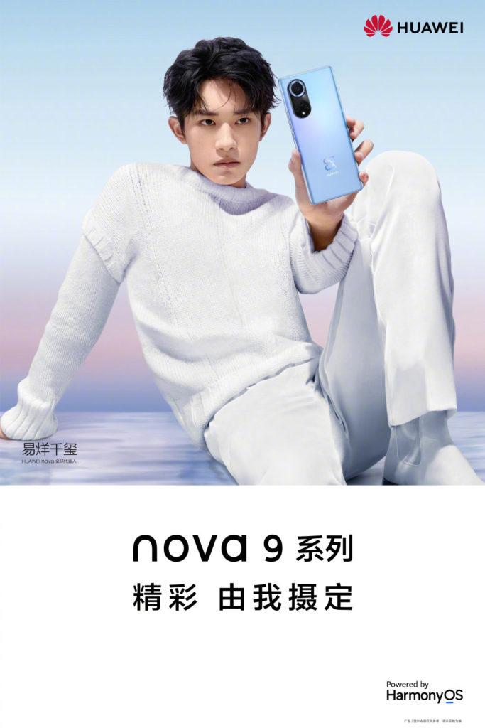Huawei nova 9 launch date
