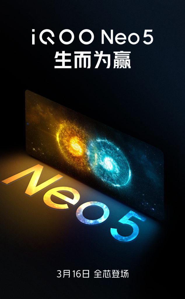 IQOO Neo5 Launch Date