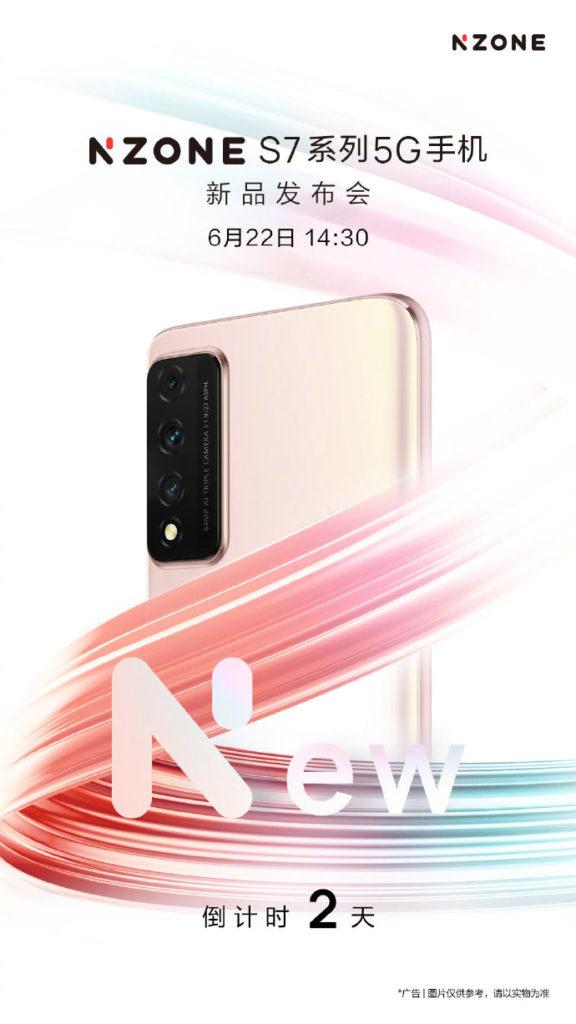 NZone S7 Series Launch Date